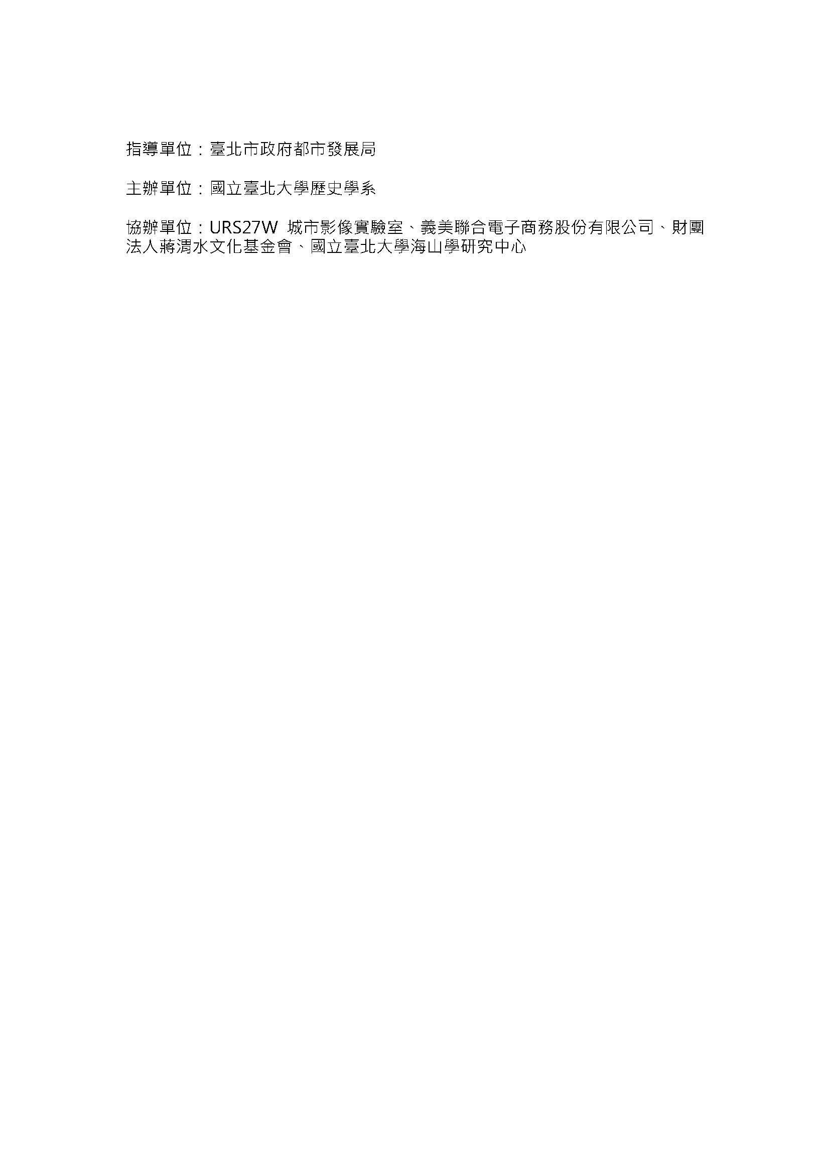 EDM (1)_頁面_3